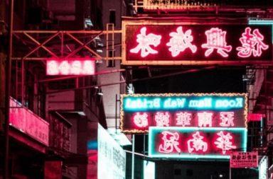 China-Aktien haben schlechtesten Tag in einem Monat nach düsteren BIP-Daten